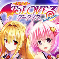 『To LOVEる-とらぶる- ダークネス -Idol Revolution-』/gloops