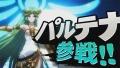 女神パルテナが『大乱闘スマッシュブラザーズ for Nintendo 3DS / Wii U』にまさかの参戦!!【E3 2014】