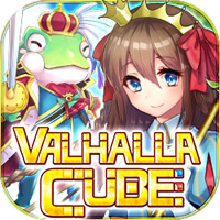 『VALHALLA CUBE(ヴァルハラキューブ)』/X-LEGEND ENTERTAINMENT JAPAN