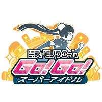 『ミス・モノクロームGo!Go!スーパーアイドル』/PREAPP PARTNERS
