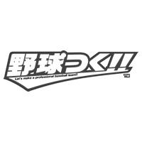 『野球つく!!』/セガゲームス