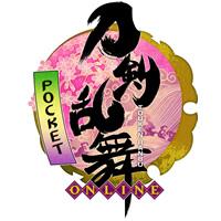『刀剣乱舞‐ONLINE‐ Pocket』/DMMゲームズ