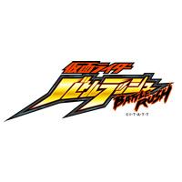 『仮面ライダー バトルラッシュ』/バンダイナムコエンターテインメント