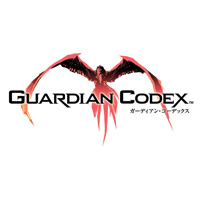 『ガーディアン・コーデックス』/スクウェア・エニックス