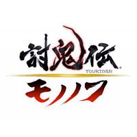 『討鬼伝 モノノフ』/コーエーテクモゲームス