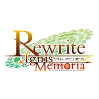 『Rewrite IgnisMemoria(リライト イグニスメモリア)』/ビジュアルアーツ