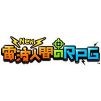 『New 電波人間のRPG』/ジニアス・ソノリティ
