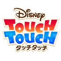 『ディズニー タッチタッチ』/ネクソン