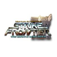 『マブラヴ オルタネイティヴ ストライク・フロンティア』/DMM GAMES