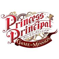 『プリンセス・プリンシパル GAME OF MISSION』/プリンセス・プリンシパルGOM製作委員会