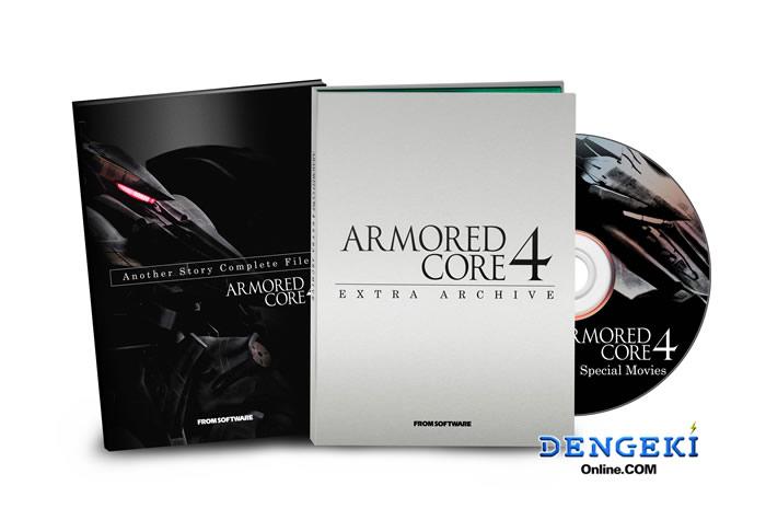 Xbox360『アーマード・コア4』3月22日発売!予約キャンペーンも
