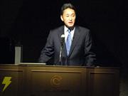 「TGSフォーラム2007」基調講演でSCE社長・平井氏がPSファミリーの未来を語る