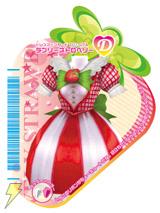 ラブandベリー』2007秋冬コレクション登場!キャンペーンも実施
