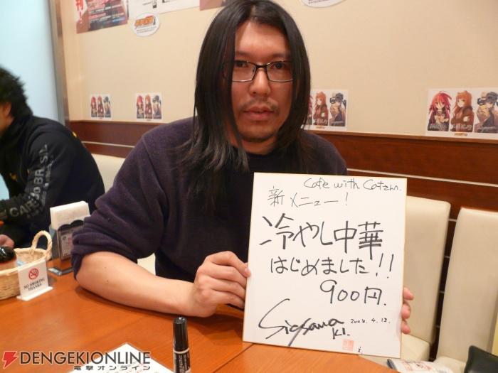 時雨沢恵一先生が登場 「電撃文庫MAGAZINE」新創刊イベントの模様をお届け