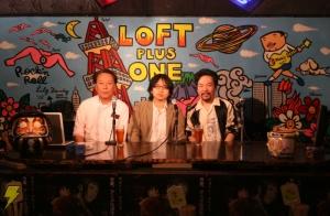 「無限の住人」 写真は記者会見に出席者のもの。左から真下耕一氏、沙村広明氏、川崎ヒロユ...
