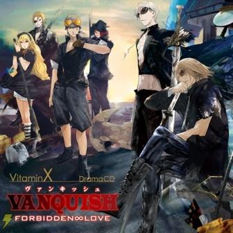 DS『VitaminX』のドラマCD「VANQUISH」が本日発売に!