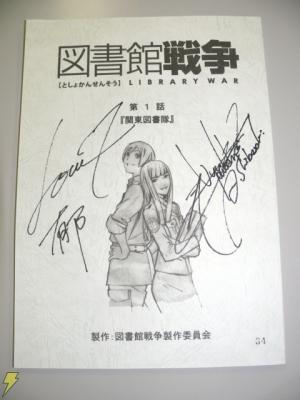 図書館戦争 連載インタビュー第5回は才色兼備な柴崎を演じる沢城さん