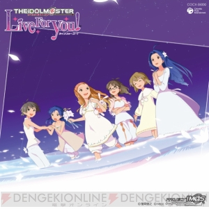 「THE IDOLM@STER MASTER LIVE 04」