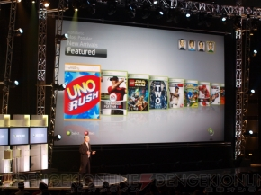 「Microsoft E3 2008 Media Briefing」