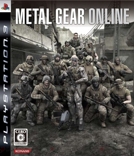 《METAL GEAR ONLINE》(合金装备 在线)单机版公开