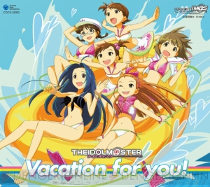 「THE IDOLM@STER Vacation for you!」