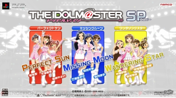 「Go to the NEW STAGE! THE IDOLM@STER 3rd ANNIVERSARY LIVE」