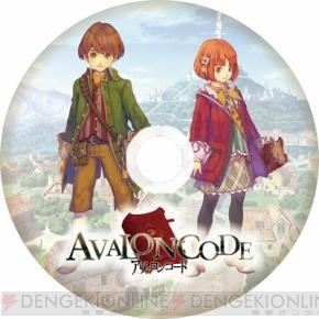 『アヴァロンコード』 RPG『アヴァロンコード』の発売日は10月16日、