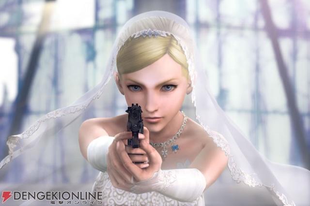 Final Fantasy Agito XIII, Parasite Eve
