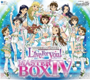 「THE IDOLM@STER MASTER BOX IV」