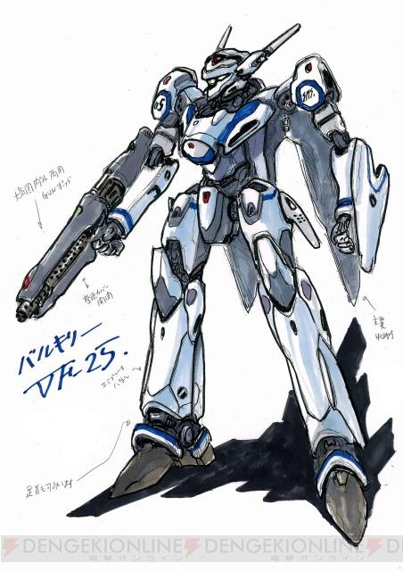 「マクロスF」の原画も公開! ロボットトークショーに河森氏出演