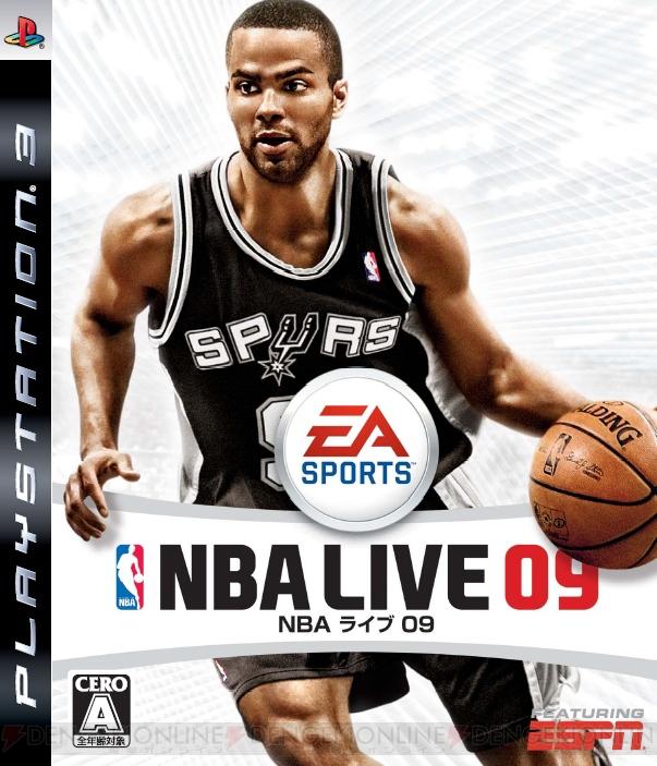 【解決】NBA LIVE Mobileが起動しない/ログインで …