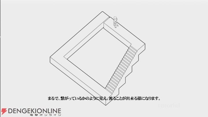 電撃 - 『無限回廊 -序曲-』が1,...