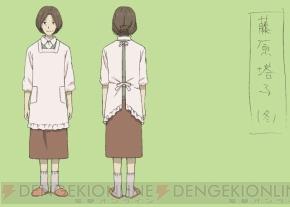 寒い冬に心温まる物語を――1月開始TVアニメ「続 夏目友人帳」