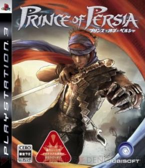 本日発売『プリンス・オブ・ペルシャ』PS3版で華麗に宙を舞え!