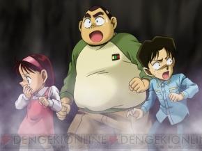 少年探偵団 (名探偵コナン)の画像 p1_18