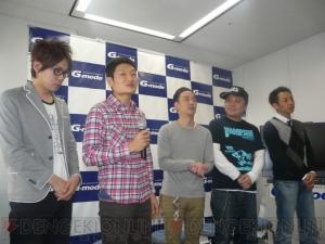左からザブングルの松尾さん、加藤さん、我が家の谷田部さん、杉山さん、坪倉さん。