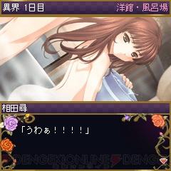『ケータイ少女-恋+姫- 恋に落ちたシンデレラ姫』    今度はシンデレラ? 『ケータイ少女』最