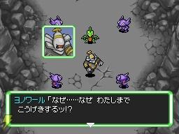 空の探検隊 wiki ポケモン不思議のダンジョン