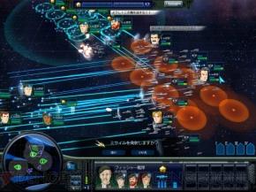 『銀河英雄伝説』が、基本無料ゲーム『銀河英雄伝 …