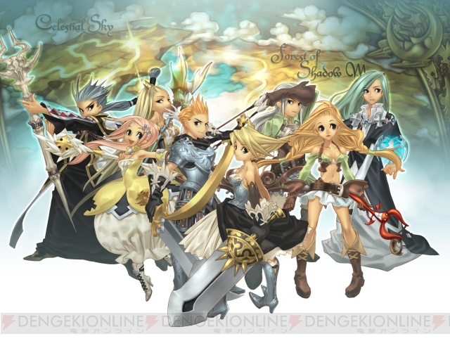 Anunciado Angel Senki Otro Mmorpg 2d Para Ps3 En Playstation 3