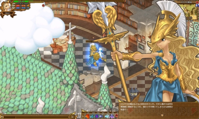 Anunciado Angel Senki Otro Mmorpg 2d Para Ps3 En Playstation