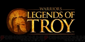『Warriors: Legends of Troy』