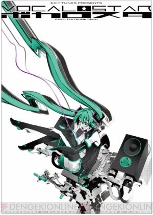 『EXIT TUNES PRESENTS Vocalostar feat.初音ミク』