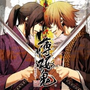 صور و رمزيات انمي Hakuouki Shinsengumi Kitan C20090616_hakuouki_01_cs1w1_300x