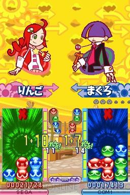 ぷよぷよ7の画像 p1_20