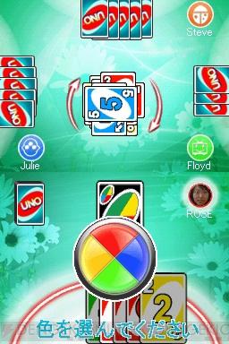 UNO(ウノ)のオンライン対戦ゲーム Uno ...