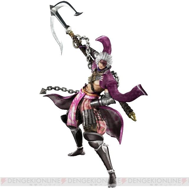 Samurai X Ring