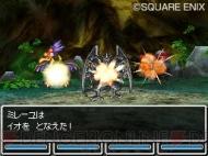 『ドラゴンクエストVI 幻の大地』