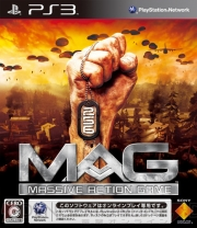 『MASSIVE ACTION GAME(MAG)』