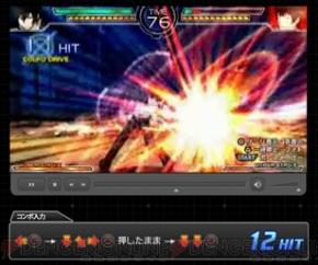 PSP『家庭教師ヒットマンREBORN!』2タイトルの迫力動画を公開